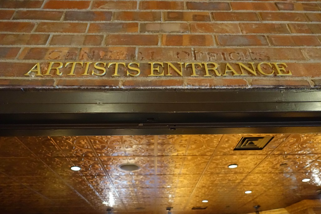 Grand Ole Opry Artists Entrance