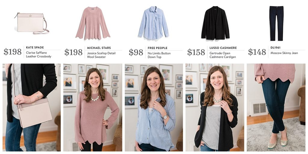Did you know that Stitch Fix now carries premium brands! Request a Luxe fix and see what amazing designer items your stylist picks for you | Crazy Together blog